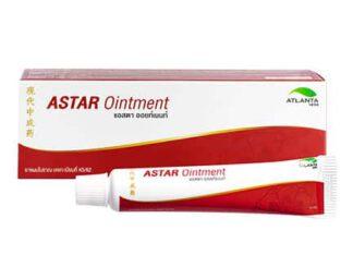 แอสตา ออยท์เมนท์ (ASTAR Ointment)
